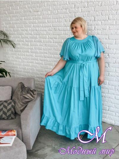 Женское летнее платье большого размера (р. 42-90) арт. Красотка