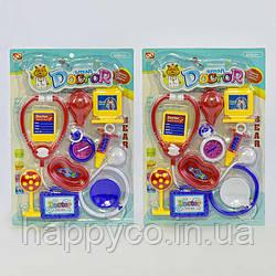 Детский игровой набор Доктор на листе