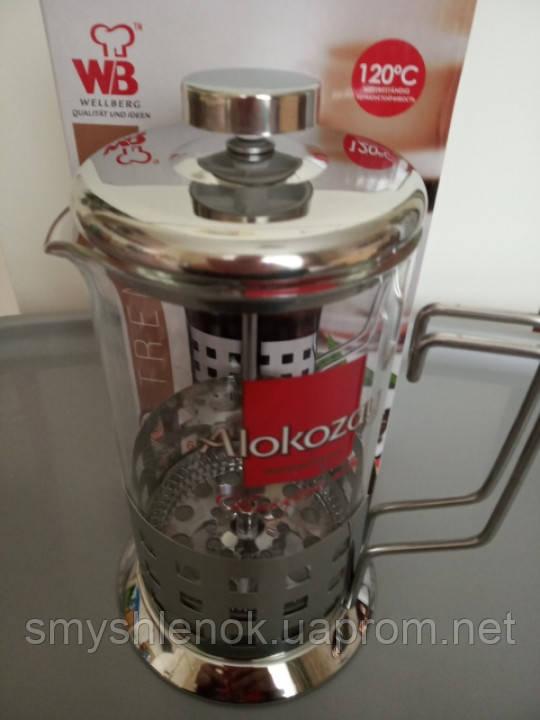 Френч-пресс Wellberg WB-01006 для чая и кофе брендированный TM Alokozay
