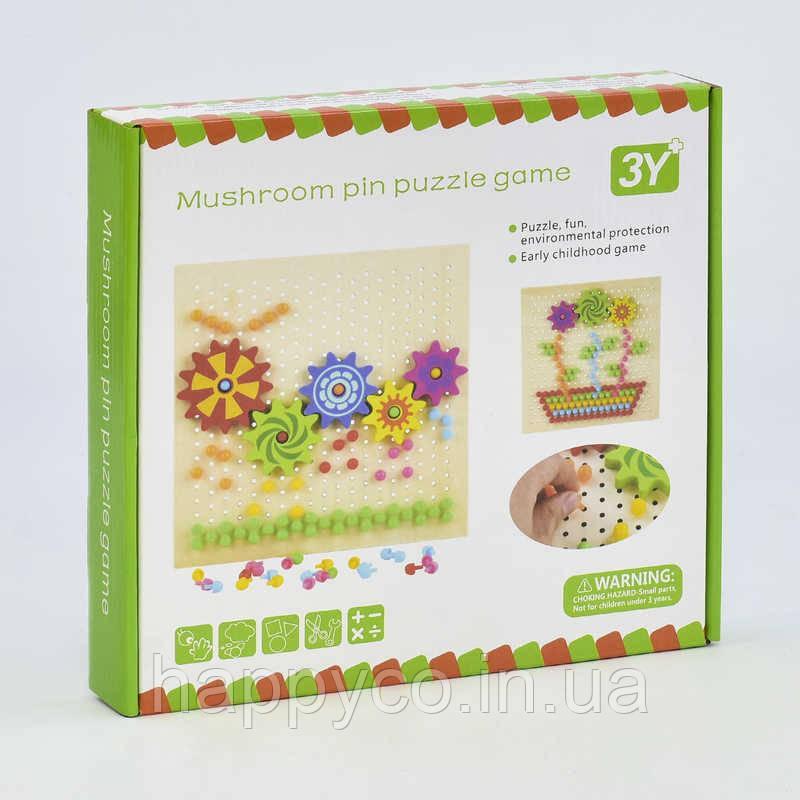 Деревянная игра Мозаика  с шестеренками и резиночками для рисования, детская игрушка
