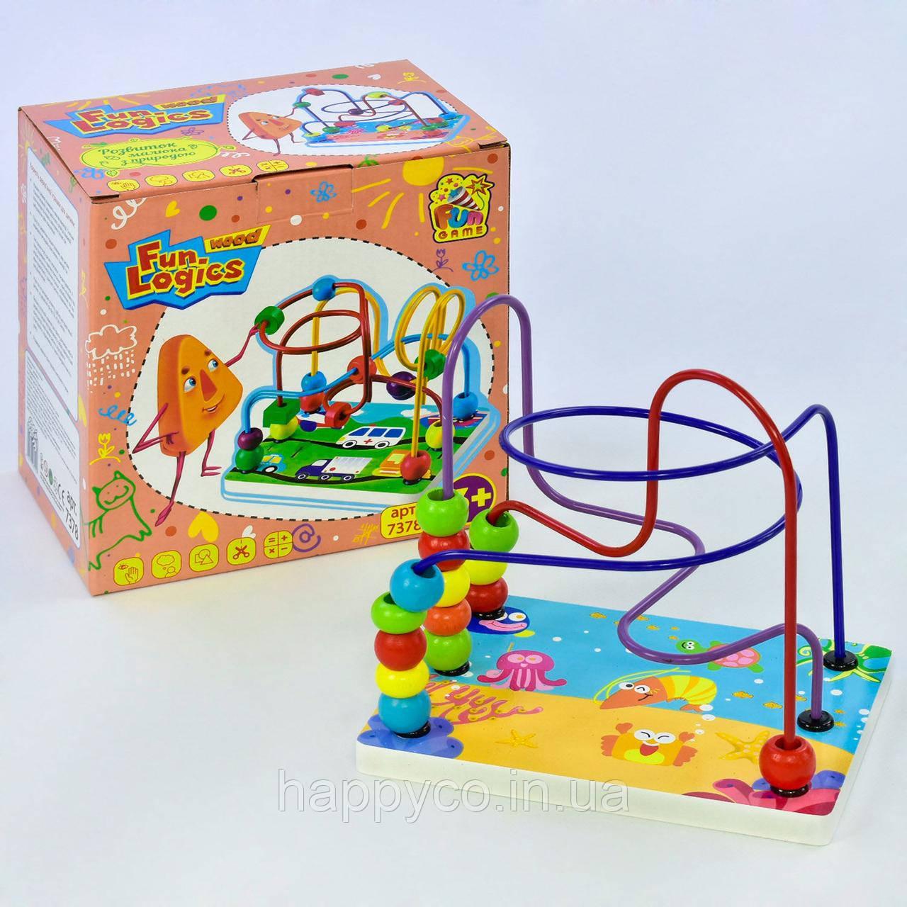 Деревянный Пальчиковый лабиринт 'FUN GAME', детская развивающая игра