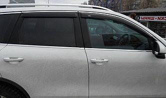 Дефлекторы окон (ветровики) Вольво ХС70 (Volvo XC70) 2007-2010 г (хром-молдинг)