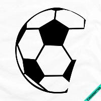 Декор на куртки мяч футбольный [Свой размер и материалы в ассортименте]