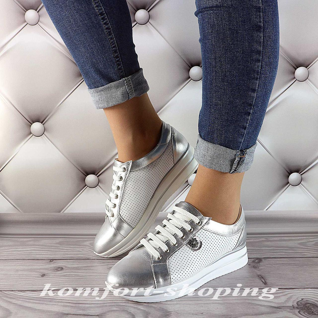 Женские кожаные кроссовки на шнуровке , серебряно-белые  V 1190