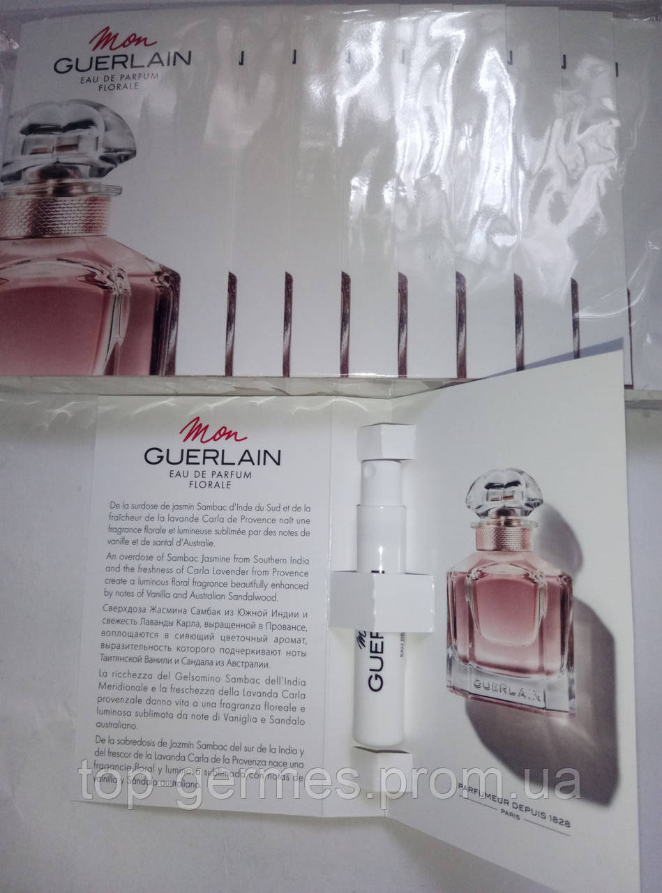 Духи пробники  Guerlain Florale оригинал 1мл