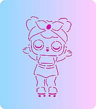 Трафарет + форма Кукла Лол №3