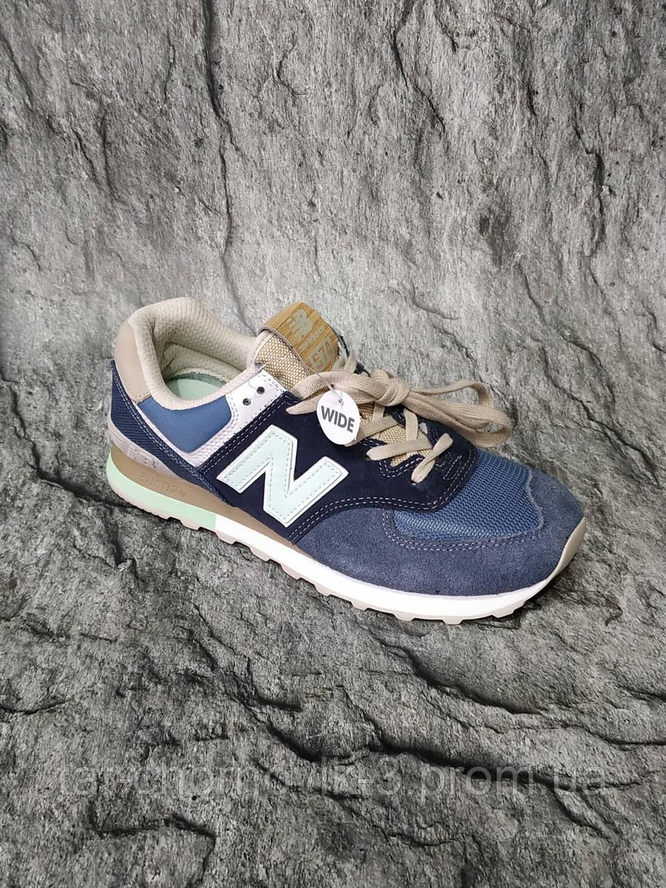 Мужские кроссовки New Balance Men's 574S Sport Sneaker