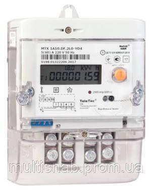 Счётчик электрической энергии