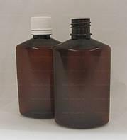Бутылочки темные 100 мл с крышкой (Цена от 3 грн)