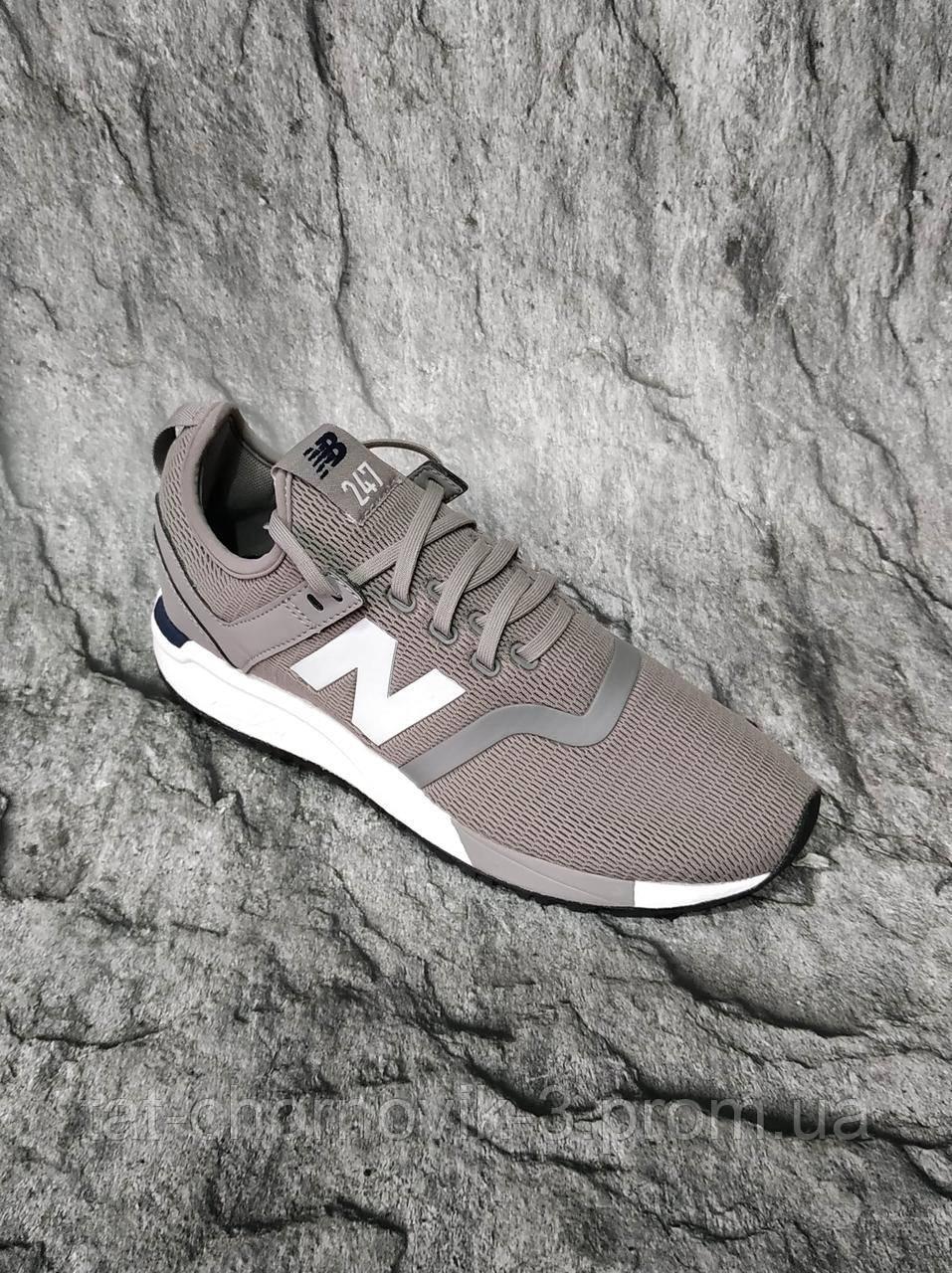 Мужские кроссовки New Balance Men's 247d1 Sneaker