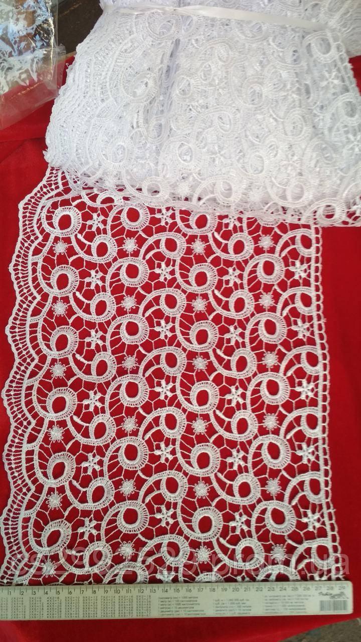 Кружево завитки сетка 20 метров. Кружево для пошива и декора одежды. Цвет белый