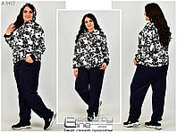 Женский спортивный костюм большого размера 58.60.62.64