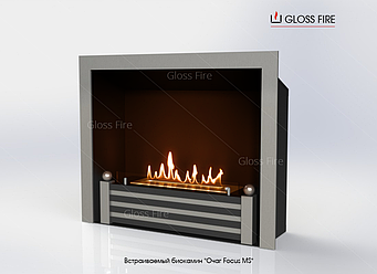 Встраиваемый биокамин GlossFire Очаг Focus MS Арт. 005