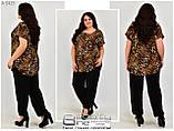 Костюм женский брючный блуза и брюки  размеры  54.56.58.60.62.64, фото 5