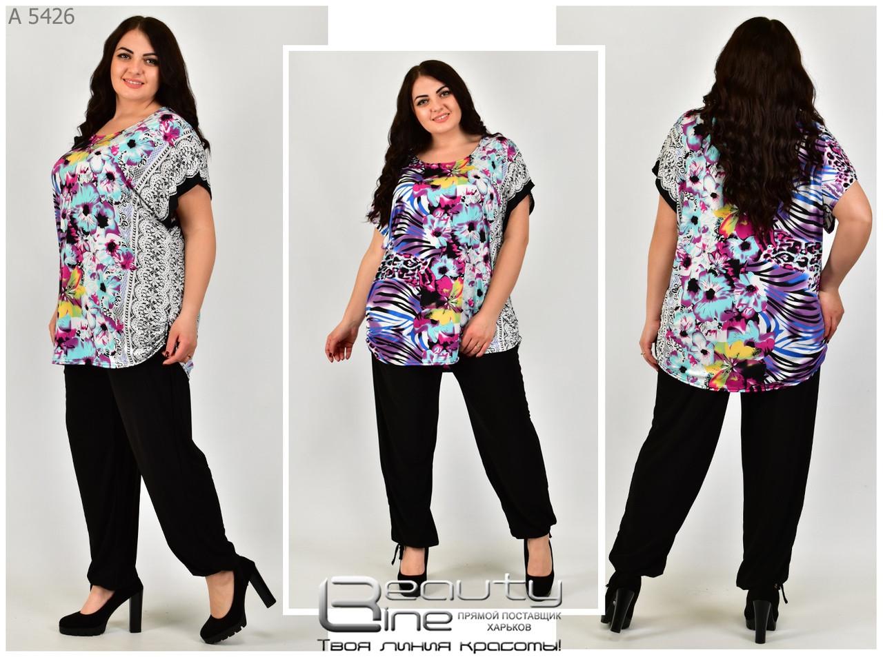 Костюм женский брючный блуза и брюки  размеры  54.56.58.60.62.64