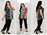 Костюм женский брючный блуза и брюки  размеры  54.56.58.60.62.64, фото 3