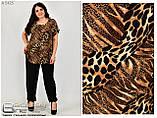Костюм женский брючный блуза и брюки  размеры  54.56.58.60.62.64, фото 6