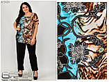 Костюм женский брючный блуза и брюки  размеры  54.56.58.60.62.64, фото 4