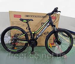 Велосипед Crosser Levin 26, фото 2
