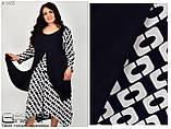 Платье женское комбинированное Размеры 58.60,62.64.66, фото 2