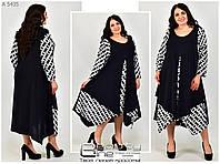 Платье женское комбинированное Размеры 58.60,62.64.66