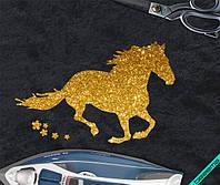 Термоаппликации на плащи Лошадь [Свой размер и материалы в ассортименте], фото 1