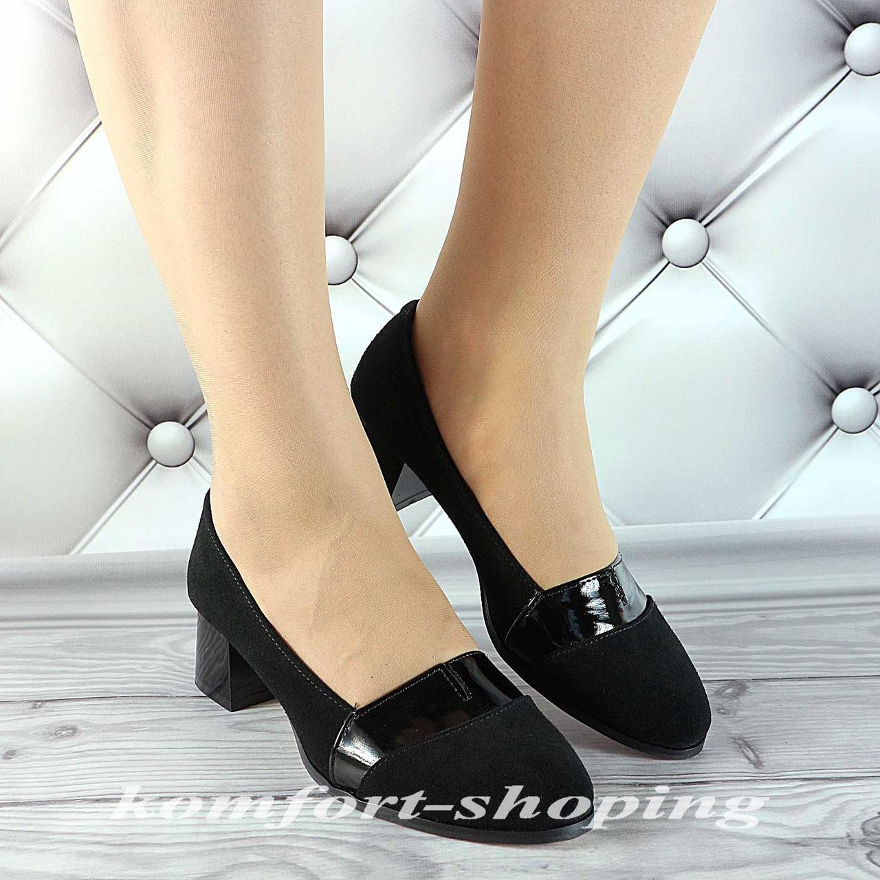 Туфли  женские  замшевые, черные  V 1229