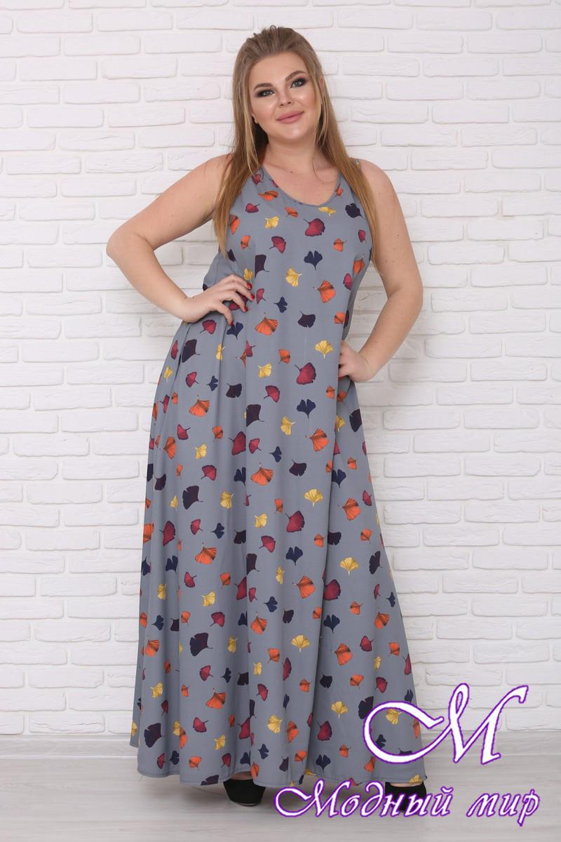 Длинное летнее платье больших размеров (р. 42-90) арт. Горох