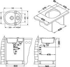 Кухонная мойка Alveus R&R Roll 80 (Granital) (с доставкой), фото 3