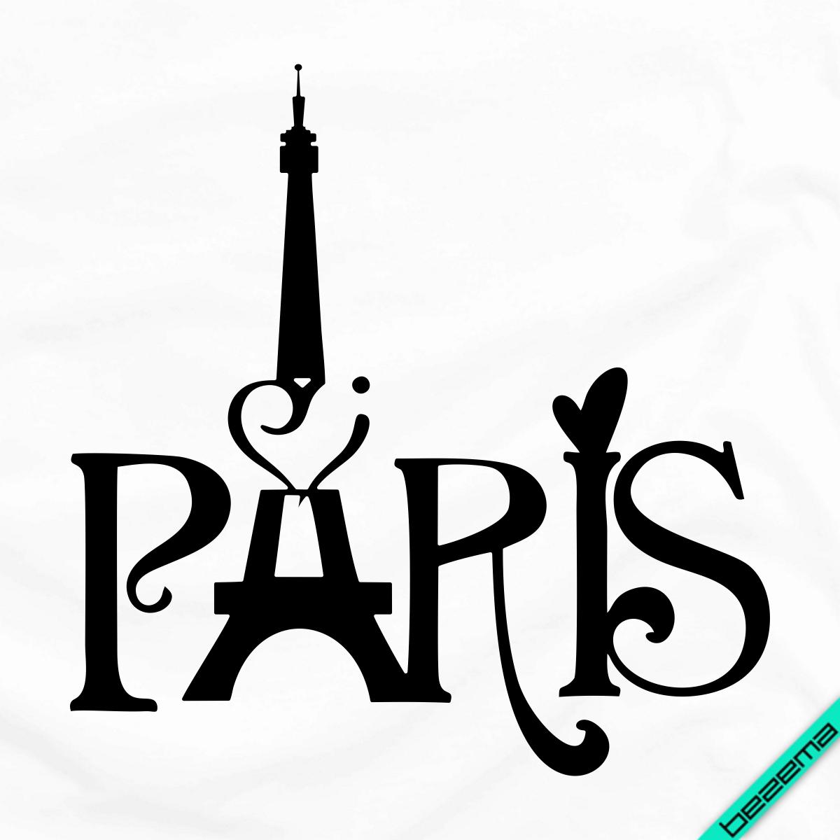 Наклейки на зонты Paris [Свой размер и материалы в ассортименте]