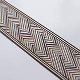 Текстильный бордюр YGH 185 А-1 (12 см), фото 2