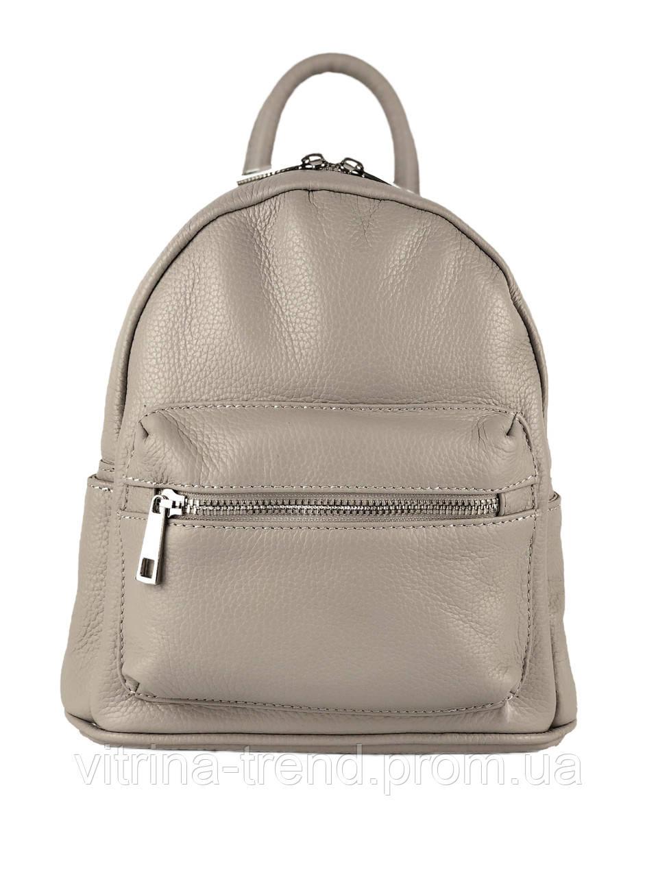 efcafdeb61d1 Женский кожаный модный рюкзак Италия , цена 1 300 грн., купить в ...