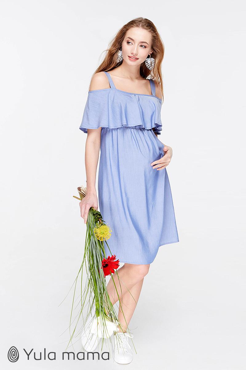 c733a868f36 Летний сарафан для беременных и кормления р. 44-50 ТМ Юла Мама голубой Rina