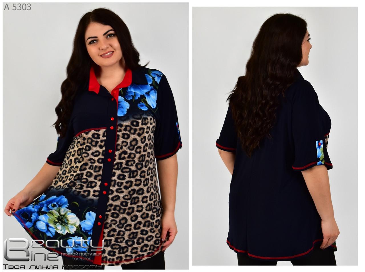 Рубашка женскаябольшого размера 52-54. 56-58. 60-62. 64-66