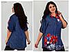 Рубашка женскаябольшого размера 52-54. 56-58. 60-62. 64-66 , фото 3