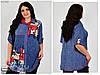 Рубашка женскаябольшого размера 52-54. 56-58. 60-62. 64-66 , фото 2