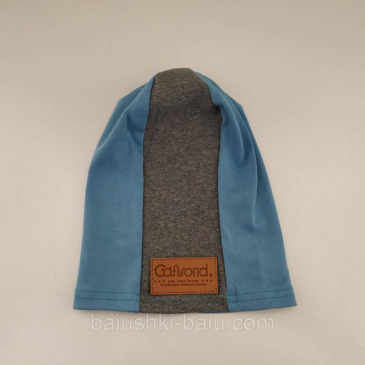 Детская шапка трикотажная тонкая для мальчика 2-5 лет