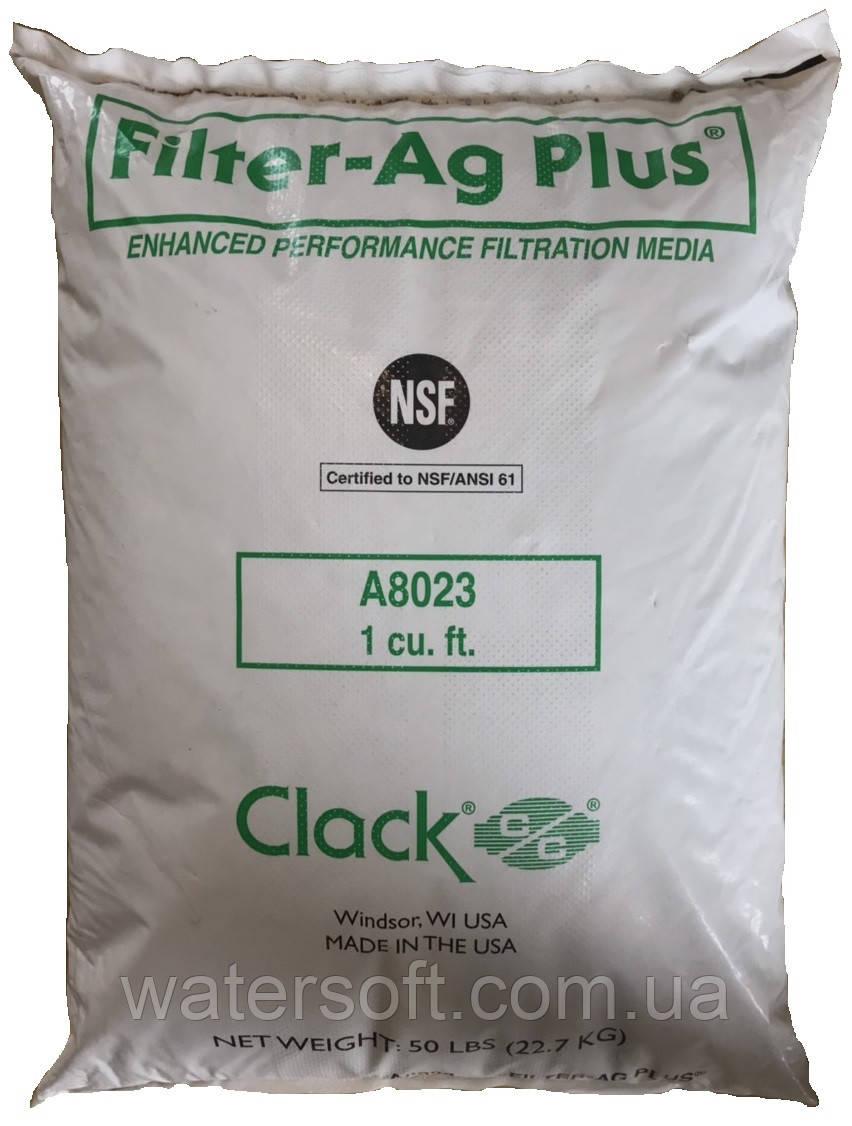 Filter AG PLUS фильтрующий материал для очистки воды от механических примесей 20-5мкм