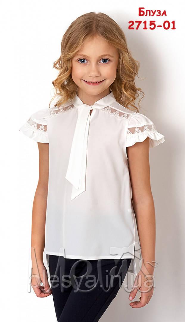 Школьная блузка для девочки с коротким рукавом Мевис 2715 Размер 134