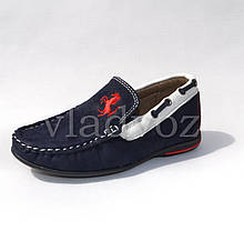 Детские мокасины туфли для мальчика Kellaifeng дизайн 27р., фото 2