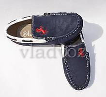 Детские мокасины туфли для мальчика Kellaifeng дизайн 27р., фото 3