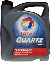 Total quartz 7000 sl/cf  10w40 5л