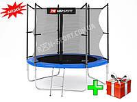 Батут Hop Sport 244 см с внутренней сеткой и лестницей