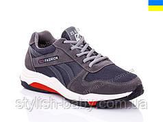 Подростковая обувь 2019 оптом. Подростковые кроссовки бренда Dual (рр. с 36 по 41)