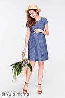 Летнее джинсовое платье для беременных и кормления р. 44-50 ТМ Юла Мама Celena DR-29.012 синий в горох