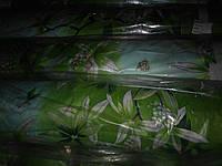Зелені трави