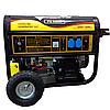 Бензиновый генератор Forte FG6500EA, фото 2
