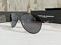 Модные солнцезащитные очки в стиле Porsche Design