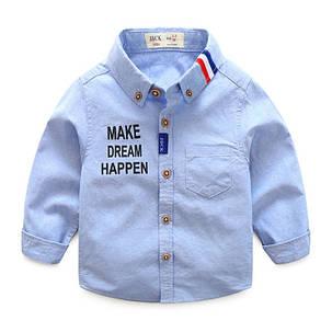 Нарядная хлопковая рубашка на мальчика  голубая с надписью 3-7 лет, фото 2