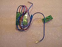 Модуль к пылесосу Vitek
